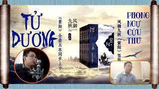Truyện Tử Dương - Chương 454-457. Tiên Hiệp Cổ Điển, Huyền Huyễn Xuyên Không
