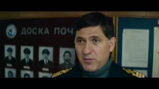 Ледокол. Русский трейлер