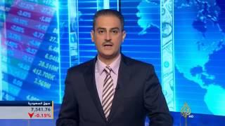 اقتصاد الصباح 15/9/2015