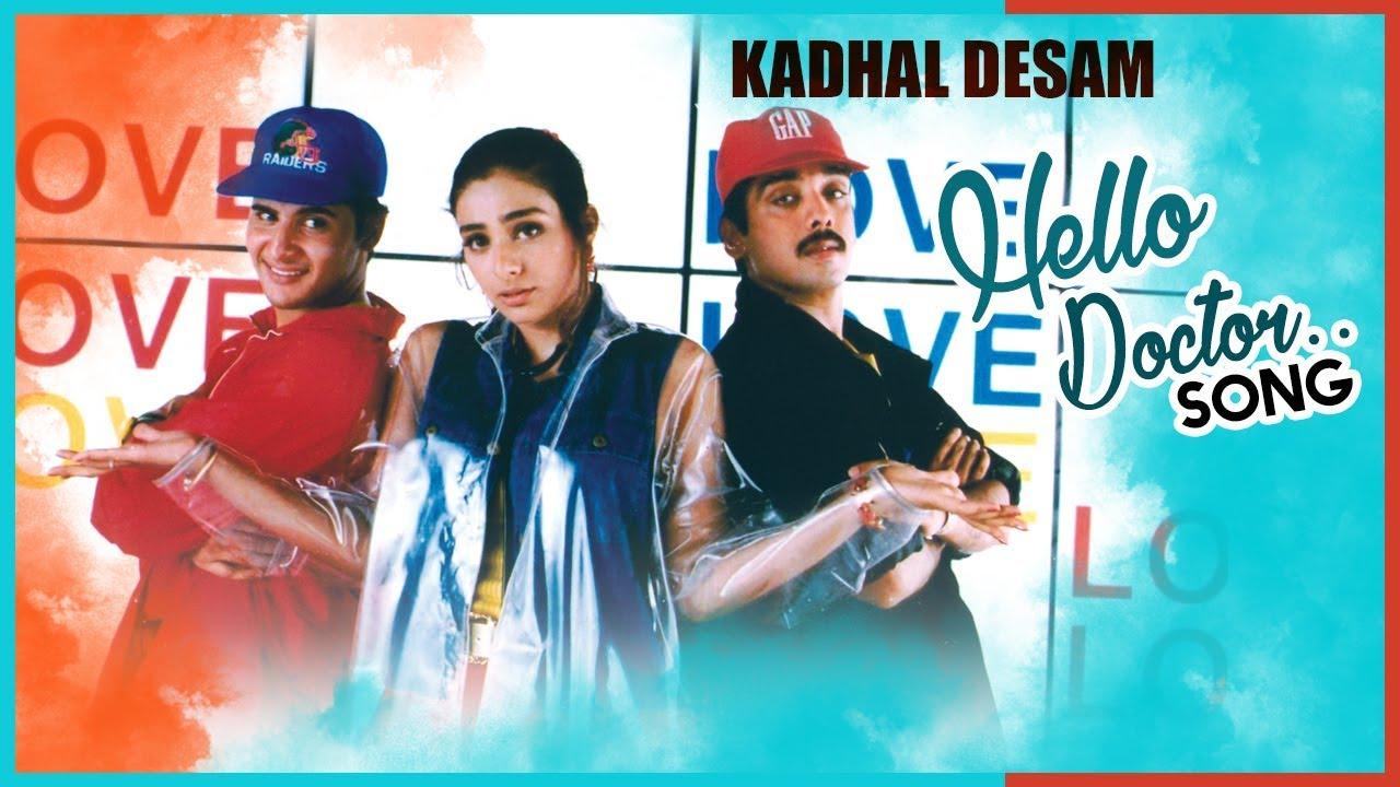 Kadhal Desam Tamil Movie Mp3 Songs Free Download Tamilwire - limixm
