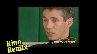 kino remix Алексе́й Па́нин интервью пошлые приколы 18+