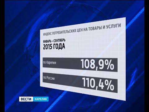 Экономика Карелии за 9 мес. 2015