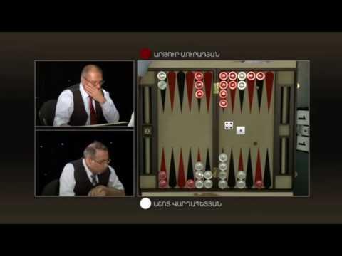 Armenian Backgammon TV project #3
