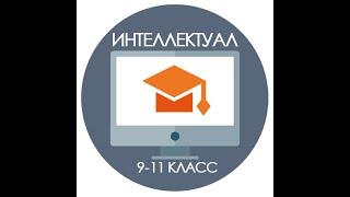 Лекция 1 Амбарцумян Наталья Александровна