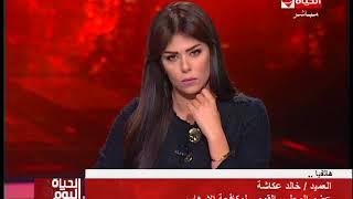 عكاشة: سعد الدين إبراهيم لم يخالف القانون بإلقاء محاضرة في إسرائيل