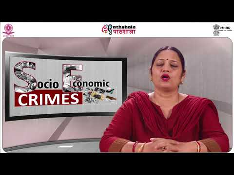 Socio economic Offences Introduction