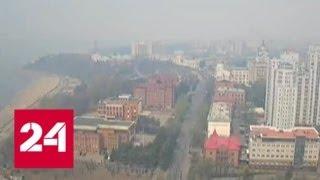 В Хабаровском крае зафиксирована 91 термическая аномалия - Россия 24