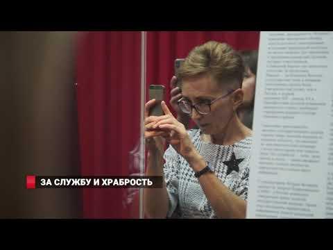 Во Владивостоке открылась выставка «За Службу и Храбрость. Награды России»