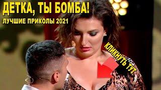 Лига СМЕХА 2021 лучшее за все время Игорь Ласточкин и команда Днепр УЛЕТНЫЕ ПРИКОЛЫ