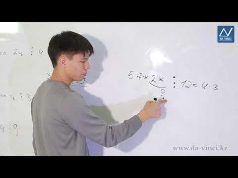 10 класс, 1 урок, Натуральные и целые числа