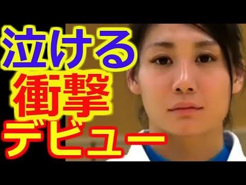 【泣ける話】 渡辺華奈 ムキムキ美人柔道家が衝撃デビュー、即RIZIN出場ほぼ決定