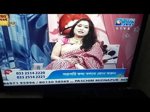 Narissa Herbal International er Pokhho Theke Sokol k Janai Subho Noboborsho....