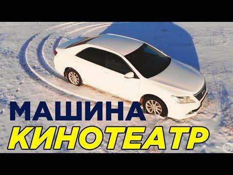 САМЫЙ КОМФОРТНЫЙ СЕДАН Toyota Camry | Тест драйв   Тойоты Камри 2012 года