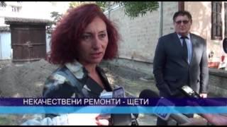 Громада Шумен втрачає 680 000 лв. з-за некачествен ремонт ренесансу будинків