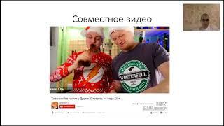 На чем зарабатывает на ютубе Вилсаком   Скрытая реклама в видео Wylsacom