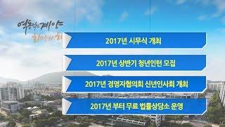 1월 2주 구정뉴스 영상 썸네일