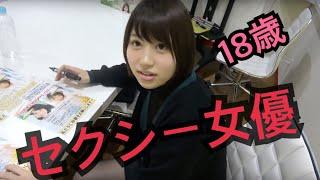 【4545】経験人数1人18歳セクシー女優と〇〇○