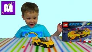 Лего набор 75909 машинка Макларен распаковка сборка Lego Mclaren unboxing set toy
