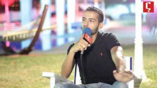 AMINE AMINUX  INTERVIEW 2014