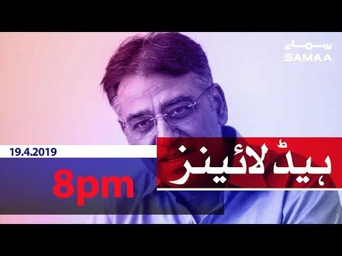 Samaa Headlines - 8PM - 19 April 2019