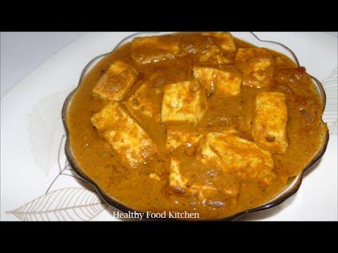 Paneer Gravy Recipe in Tamil - Paneer Curry Recipe ...