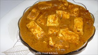 Paneer Gravy Recipe in Tamil - Paneer Curry Recipe - Paneer with Coriander Curry Recipe