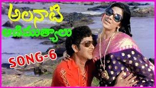 Ningi Nela Okatayele Video Song || Pooja Telugu Classical Hit Video Song
