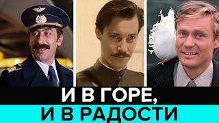 """""""Раскрывая тайны звезд"""": """"и в горе, и в радости"""" - Москва 24"""