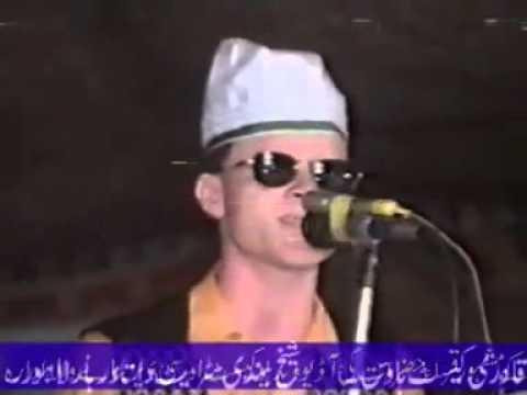 Kalam mia sab Hafiz haneef baga