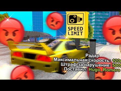КАК Я РАЗОЗЛИЛ ВЕСЬ СЕРВЕР В GTA SAMP thumbnail