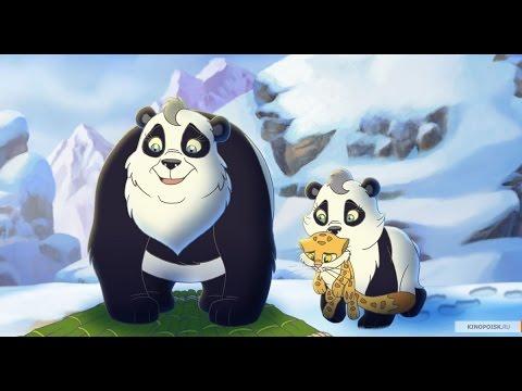 Смелый большой панда мультфильм 2010