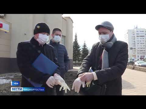 """Магазины """"хитрят"""": сотрудники Роспотребнадзора провели рейд по торговым точкам Уфы"""