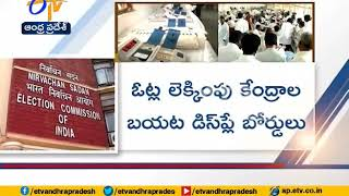 Election Results on Suvidha App | ECI