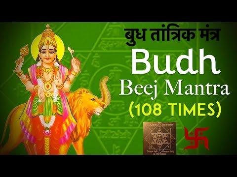Budh Beej Mantra 108 Times   Navgraha Mantra   Budh Graha Shanti Mantra   Vedic mantra