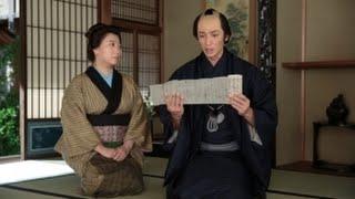 連続テレビ小説 あさが来た(39) 「だんな様の秘密」 2015年11月11日(...