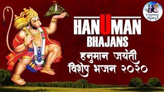 नॉनस्टॉप हनुमान जी के भजन, - Non Stop Hanuman Ji Ke Bhajan : Hanuman Chalisa : Hanuman Song