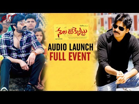 Nela Ticket Audio Launch Full Event | Ravi Teja | Malvika | Kalyan Krishna | SRT Entertainments