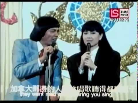 《少爺當大兵》 二姐片段(江蕙) - YouTube