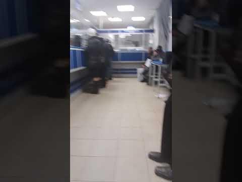 Почта России  СПБ