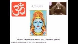 Narayan Vishnu Puja Mantra Bengali Nitya Karma [Short Version]