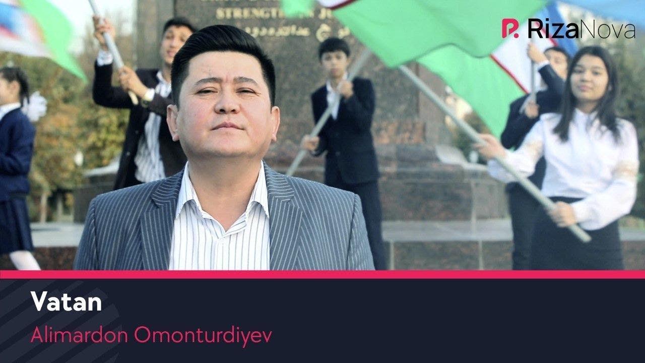 Alimardon Omonturdiyev - Vatan | Алимардон Омонтурдиев - Ватан MyTub.uz