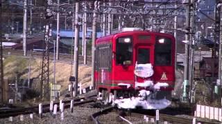 【会津鉄道】AIZUマウントエクスプレス AT-700形+AT-750形 下今市駅到着 雪のHM