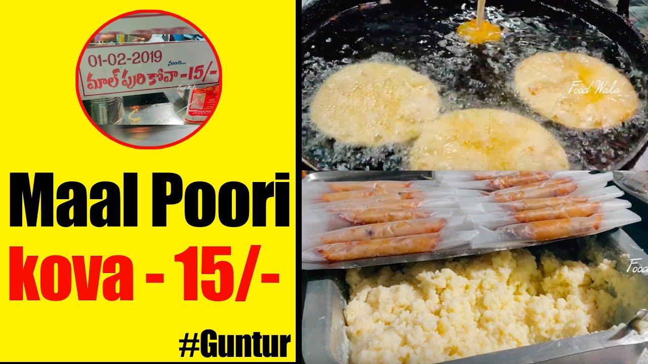 Guntur Maal Poori kova Preparation - Maal Poori kova - 15/- Street Food in Guntur