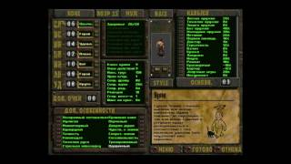 fallout 2. Прохождение. Создание персонажа