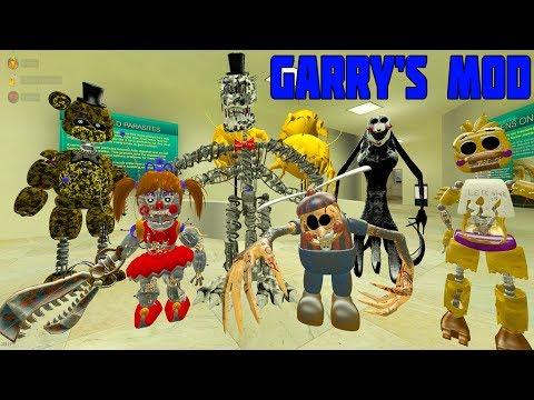 НОВЫЕ АНИМАТРОНИКИ ПУГАЮТ ОХРАННИКА / Garry's Mod thumbnail