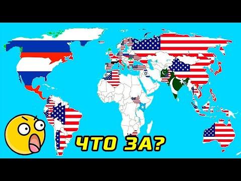 10 Самых Странных Карт в Мире, Которые Вы Должны Увидеть