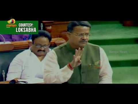Bhartruhari Mahtab Speaks On Demand For Grants Third Batch of 2016-17   Lok Sabha   Mango News