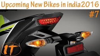 Latest new top upcoming bikes/two wheeler in india 2016 2017 with price