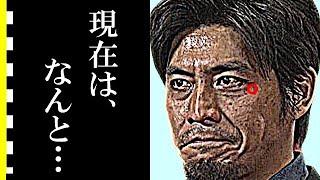 坂口憲二の活動休止後の現在に涙が零れ落ちた…芸能活動休止に追い込んだ病気の正体とは…俳優業は?