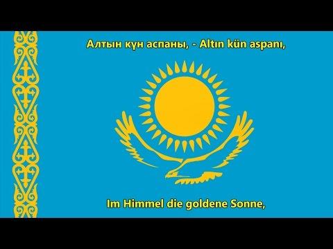 Die Nationalhymne von Kasachstan (KZ/DE Text) - Anthem of Kazakhstan